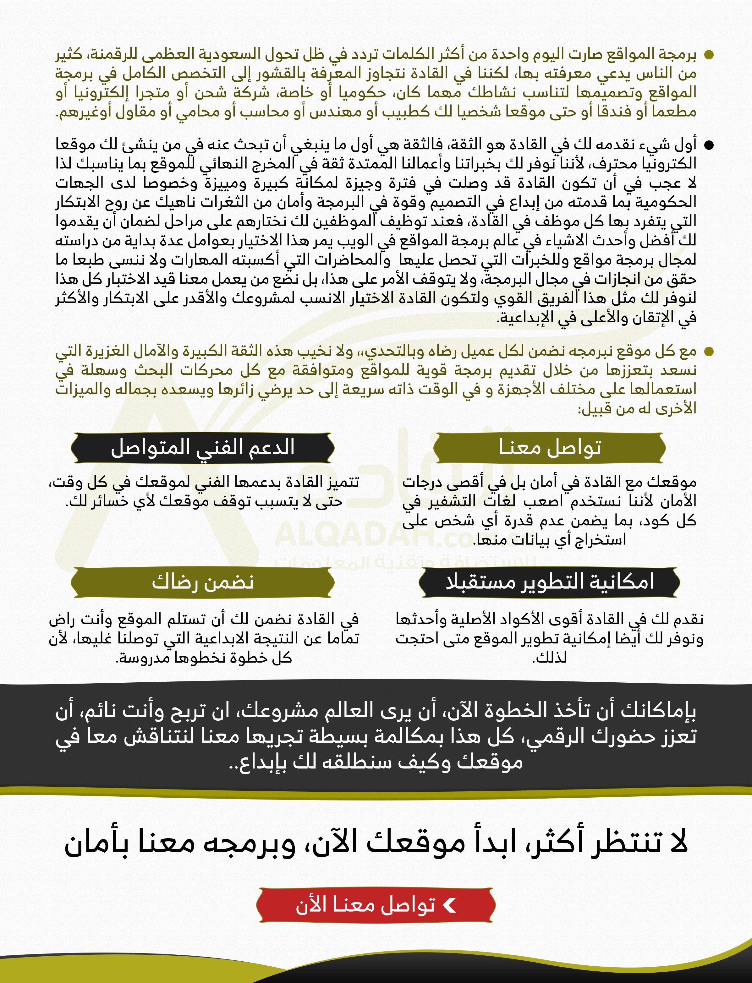http://alqadah.com.sa/upl/